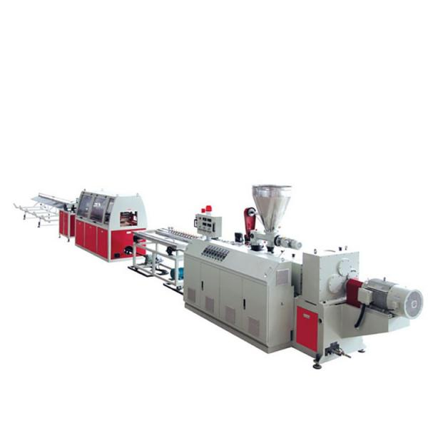 2020 Kunshan Food Packaging Machinery Canned Rice Crust Production Line #1 image